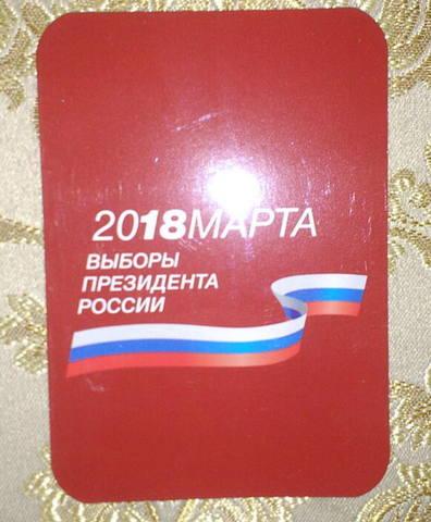 http://images.vfl.ru/ii/1517484834/c2a976e9/20395852_m.jpg