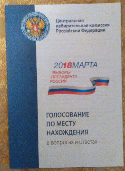 http://images.vfl.ru/ii/1517487338/f36bb48b/20396322.jpg