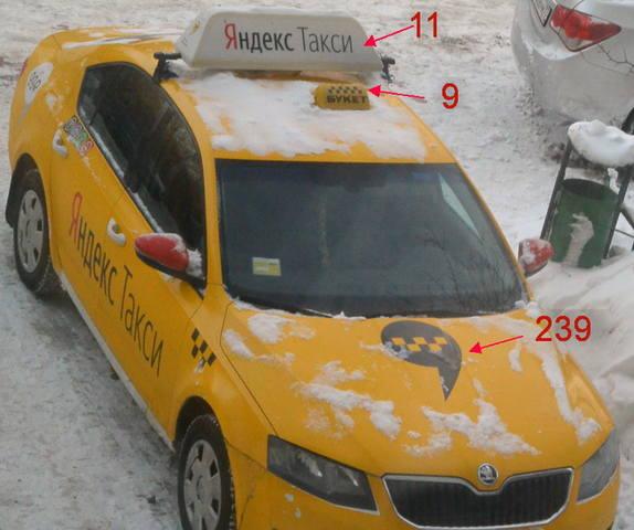 http://images.vfl.ru/ii/1517491631/40a8d3ad/20397300_m.jpg
