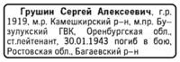 http://images.vfl.ru/ii/1517496257/0019b1a6/20398218_s.png