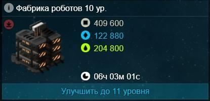 20399227_m.jpg