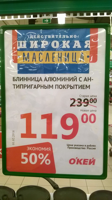 http://images.vfl.ru/ii/1517587876/390d4bdb/20417739.jpg