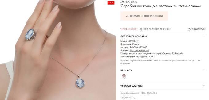 http://images.vfl.ru/ii/1517590401/310a7707/20418578_m.jpg