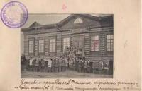 http://images.vfl.ru/ii/1517590471/56c41981/20418609_s.jpg