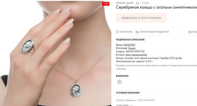 http://images.vfl.ru/ii/1517590867/0b23e77d/20418725_m.jpg