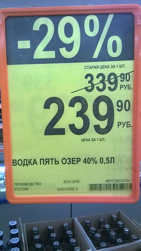 http://images.vfl.ru/ii/1517591363/d8d19549/20418947.jpg