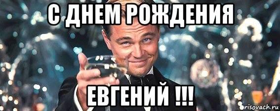 http://images.vfl.ru/ii/1517592138/81af7081/20419166_m.jpg