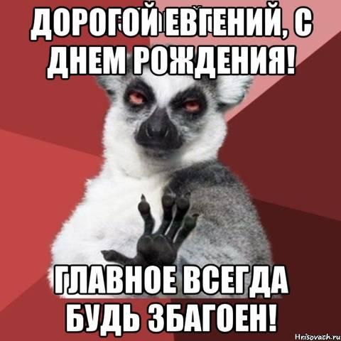 http://images.vfl.ru/ii/1517592138/c8e2f866/20419167_m.jpg