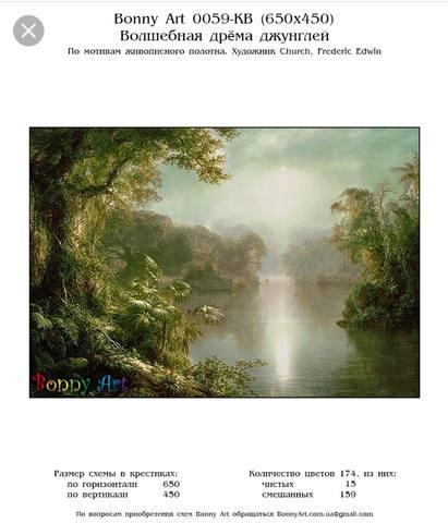 http://images.vfl.ru/ii/1517607058/cced84e0/20421857_m.jpg