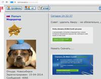 http://images.vfl.ru/ii/1517664579/33b4d6a4/20429518_s.jpg