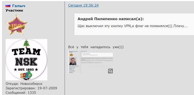http://images.vfl.ru/ii/1517667638/81c30ac8/20430286_m.jpg