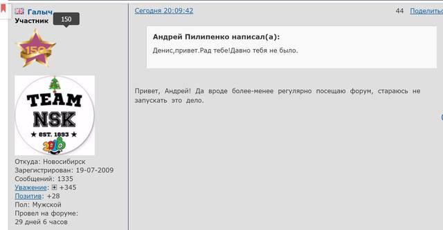 http://images.vfl.ru/ii/1517667639/5b50dbac/20430287_m.jpg