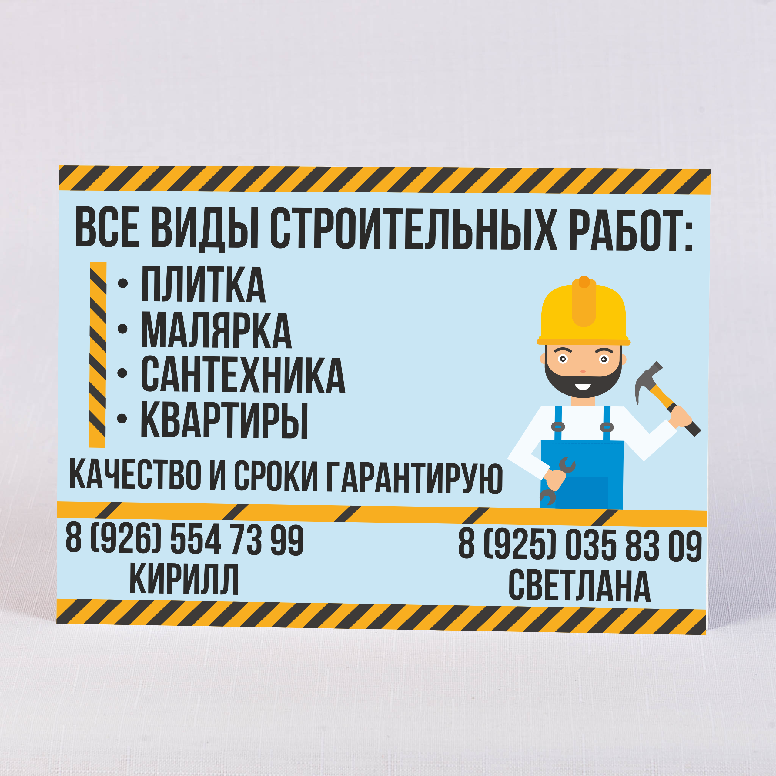 http://images.vfl.ru/ii/1517682582/f7813e2c/20434196.png