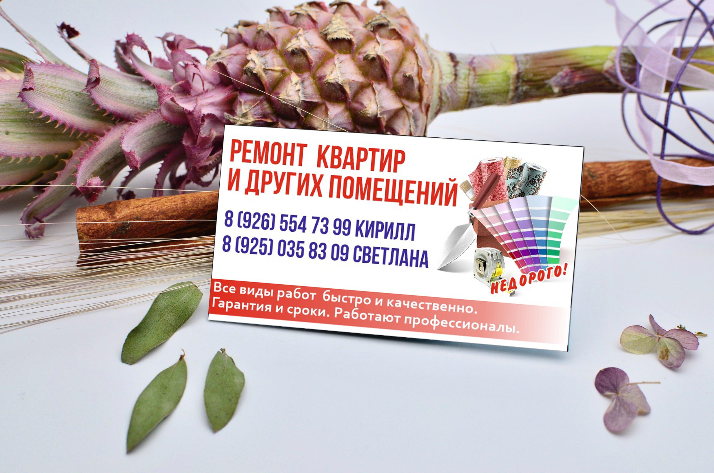 http://images.vfl.ru/ii/1517682746/3de44a0d/20434216.png