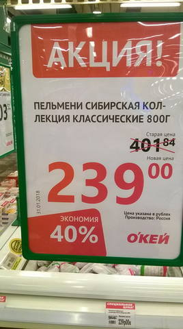 http://images.vfl.ru/ii/1517685138/c619b5e6/20434658_m.jpg