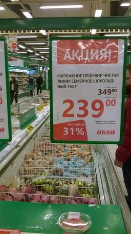 http://images.vfl.ru/ii/1517685138/dcb0b518/20434657_m.jpg