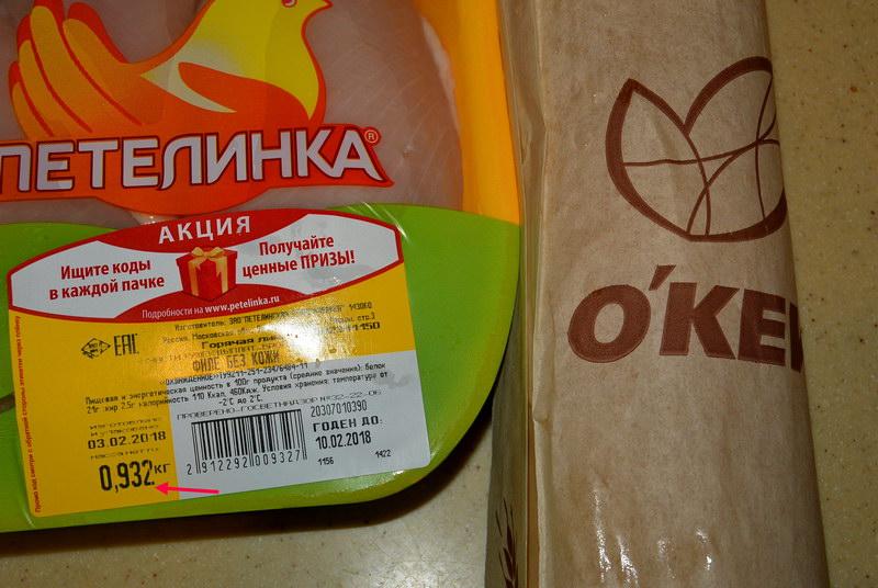 http://images.vfl.ru/ii/1517685317/54da5005/20434694.jpg
