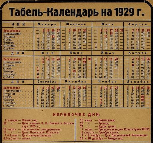 http://images.vfl.ru/ii/1517751791/b6166bef/20444427_m.jpg