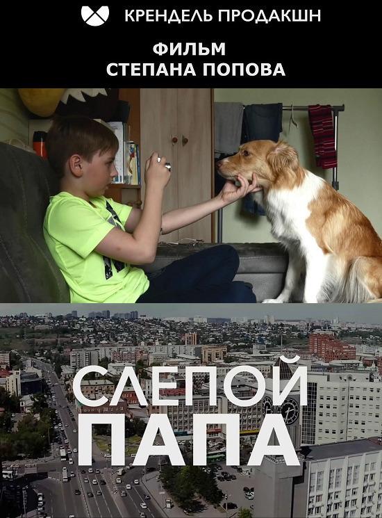 http//images.vfl.ru/ii/1517761943/590a3517/20447292.jpg