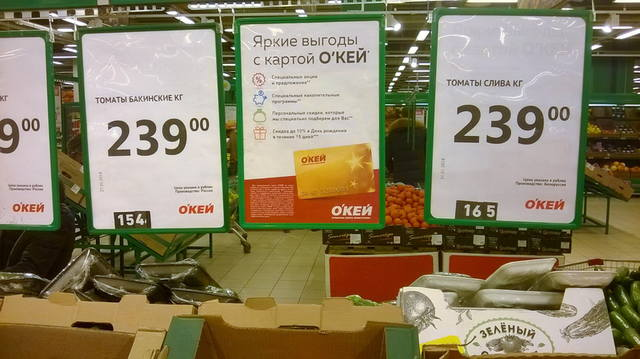 http://images.vfl.ru/ii/1517767118/31ea75f8/20448998_m.jpg