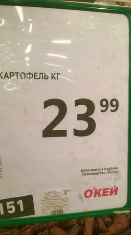 http://images.vfl.ru/ii/1517767118/dd64dee4/20449000_m.jpg