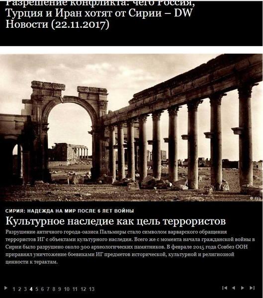 http://images.vfl.ru/ii/1517769802/7e35481f/20449534.jpg