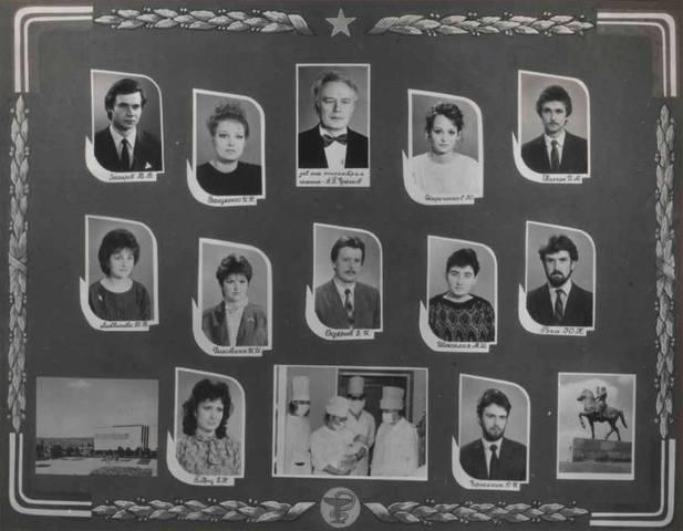 ВЫПУСК 1989 - Лечебный Факультет