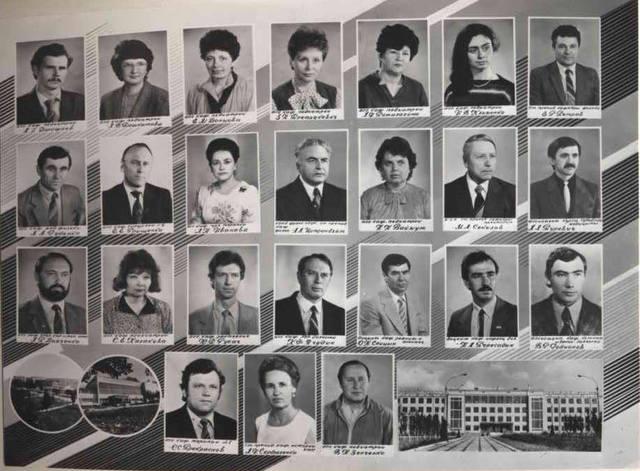 ВЫПУСК 1989 - Педиатрический Факультет