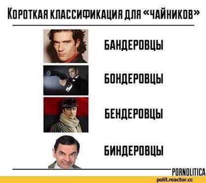 http://images.vfl.ru/ii/1517842888/d636d53a/20460614_m.jpg