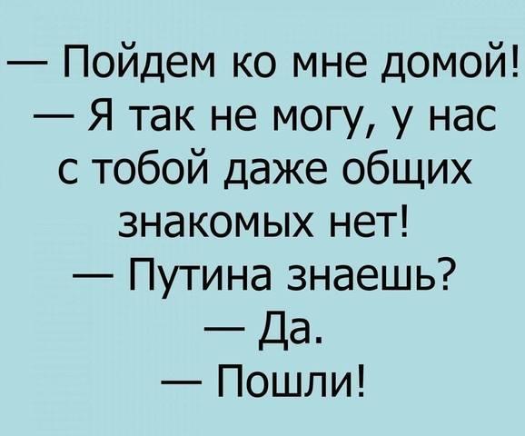 [Изображение: 20461331_m.jpg]