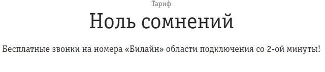 http://images.vfl.ru/ii/1517926524/735cb031/20474404_m.jpg