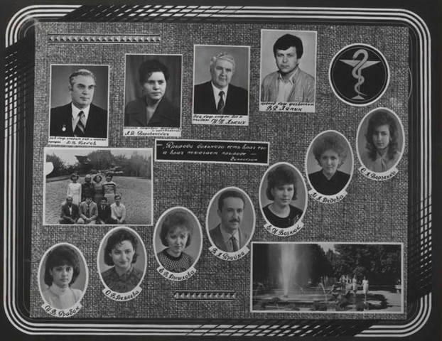 ВЫПУСК 1991 - Лечебный Факультет