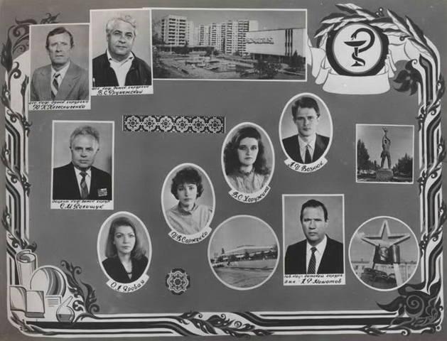 ВЫПУСК 1991 - Педиатрический Факультет
