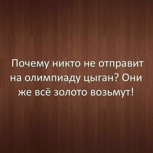 http://images.vfl.ru/ii/1518017861/163eca36/20488364.jpg