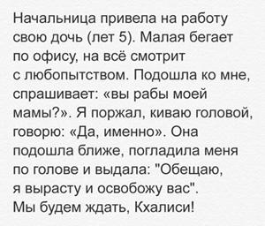 http://images.vfl.ru/ii/1518019529/d9576f3d/20488613.jpg