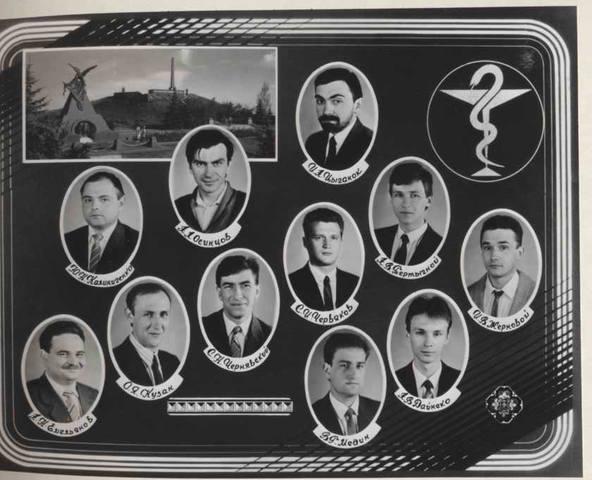 ВЫПУСК 1992 - Лечебный Факультет