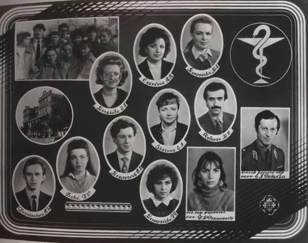 ВЫПУСК 1992 - Педиатрический Факультет
