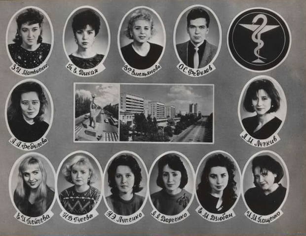 ВЫПУСК 1993 - Лечебный Факультет