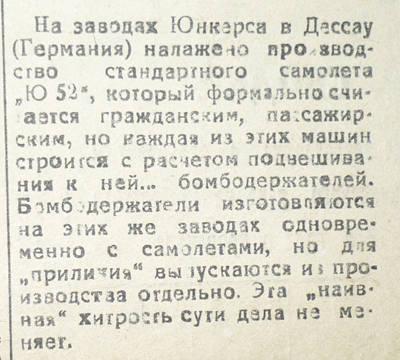 http://images.vfl.ru/ii/1518085184/a2e76d9a/20498066_m.jpg