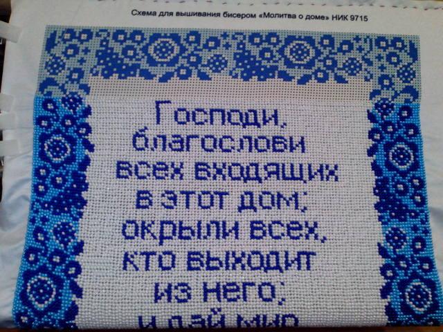 http://images.vfl.ru/ii/1518153775/8650fab5/20508829_m.jpg