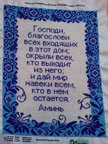 http://images.vfl.ru/ii/1518153776/af416d1e/20508830_m.jpg