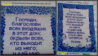 http://images.vfl.ru/ii/1518153776/e21272b0/20508833_s.jpg