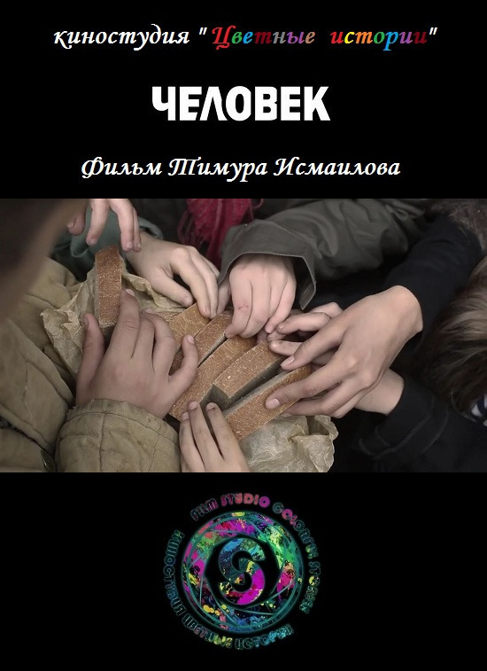 http//images.vfl.ru/ii/15181705/65ace6eb/205092.jpg