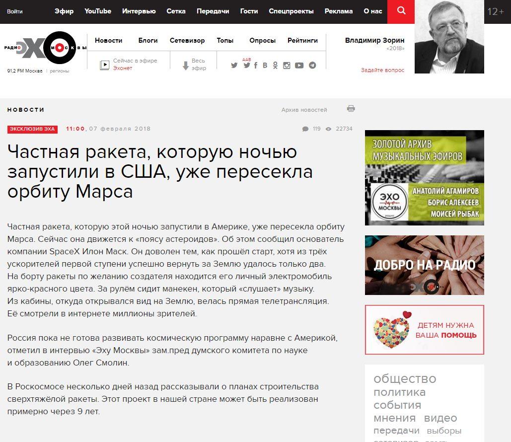 http://images.vfl.ru/ii/1518170587/b26428a6/20511847.jpg
