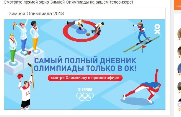 http://images.vfl.ru/ii/1518191897/3702ae17/20516816.jpg