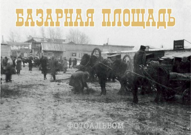 http://images.vfl.ru/ii/1518193607/804eb1ed/20517181_m.jpg