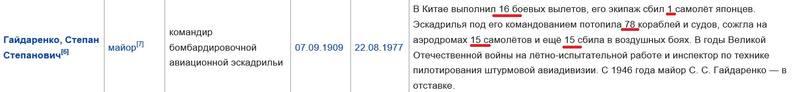 http://images.vfl.ru/ii/1518274184/f90c9019/20530502.jpg