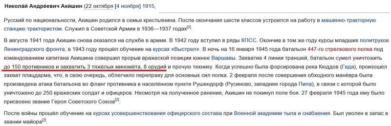 http://images.vfl.ru/ii/1518275231/25191173/20530751.jpg