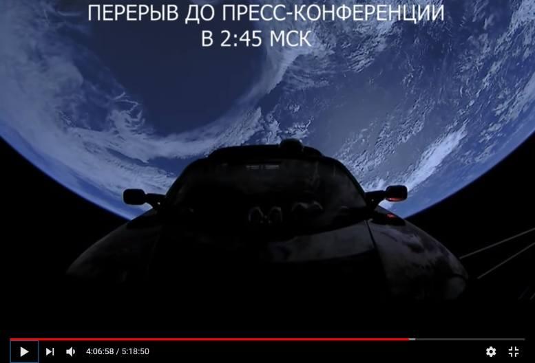 http://images.vfl.ru/ii/1518288510/ac3c2409/20533872_m.jpg