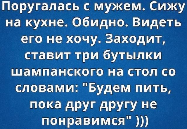 [Изображение: 20534232_m.jpg]